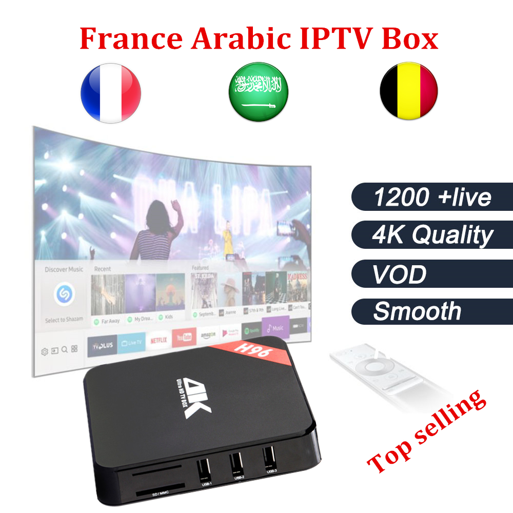 French IPTV Arabic IPTV BOX Android tv Box H96 1 Year subscription free 1200 Channels KO QHDTV best smart tv box free shipping x92 android iptv box s912 set top box 700 live arabic iptv europe french iptv subscription 1 year iptv account code