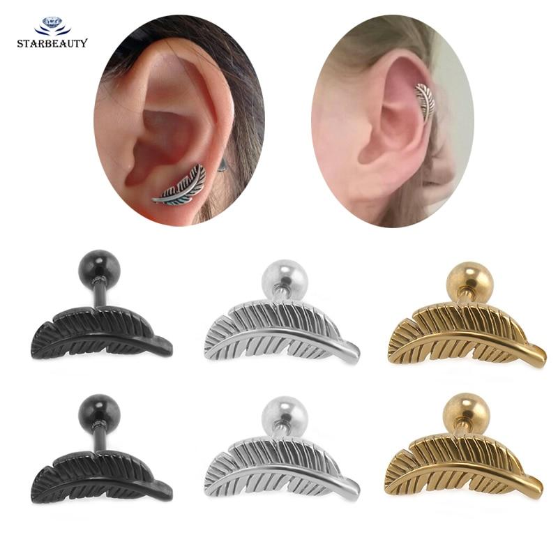 2pcs/lot Cute Leaf Cartilage Earring Ear Piercing Oreja 16G Stud Earrings Pircing Feather Tragus Piercing Helix Piercing Jewelry cartilage piercing feather tragustragus piercing - AliExpress