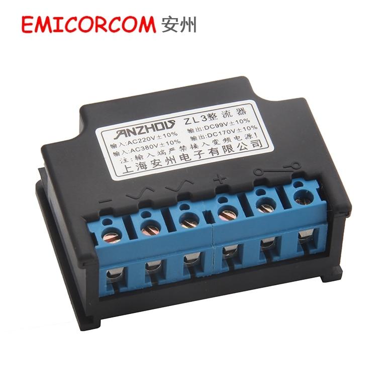 ZL3 Rectifier Input AC220/380V Output DC99/170V