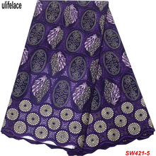 Swiss Voile Lace in Switzerland High Quality Purple Color Cotton fabrics For Nigerian for Clothes  SW-421