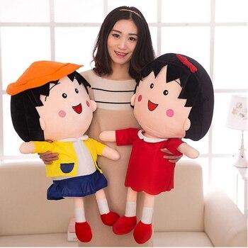 Fancytrader Soft Girls Toy Chi-bi Maruko Plush Doll Stuffed Pop Japan Cartoon Charact Little Girl  Plush Hobbies