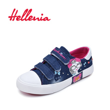 Hellenia Canvas Shoes kids causal flats children students shoes sneakers hook loop stones navy light blue Girls boys size 31-37