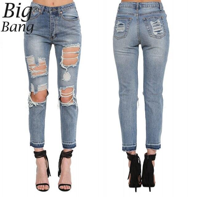 plus size cut out jeans - Jean Yu Beauty