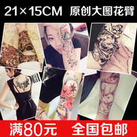 Original big picture arm waterproof simulation persistent tattoo posted, men and women skeleton tattoo spot merchandise