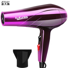 лучшая цена High Power Household Hair Dryer Machine Strong Wind Quick Drying Electric Hair Blower Negative Ion Hot And Cold Wind X-7706A