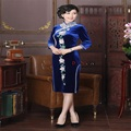 Blue Vintage Chinese Lady Embroidery Handcraft Beads Cheongsam Top Chinese Elegant Charming Qipao Dress Size S M L XL XXL