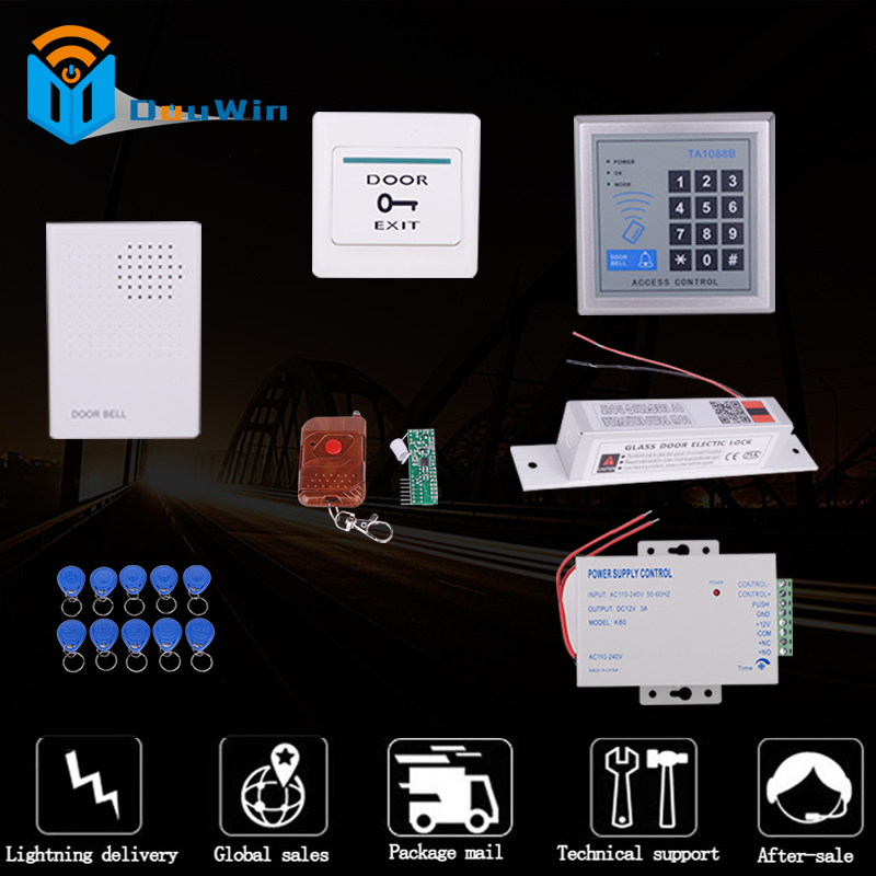 Access Control Door system RFID electronic lock rfid reader access control system with keypad key tag access control