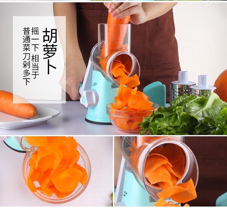 HTB1hIPQXj14K1Rjt bXq6yYnXXae Food Processor Blender Vegetable Cutter Round Mandoline Slicer Potato Carrot Grater Slicer Chopper Blades Kitchen Tool