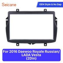 Seicane Auto Stereo Fascia del Pannello per Daewoo 2016 Royale Russo/LADA Vesta Lettore DVD Stereo Installa frame Circondato Trim kit