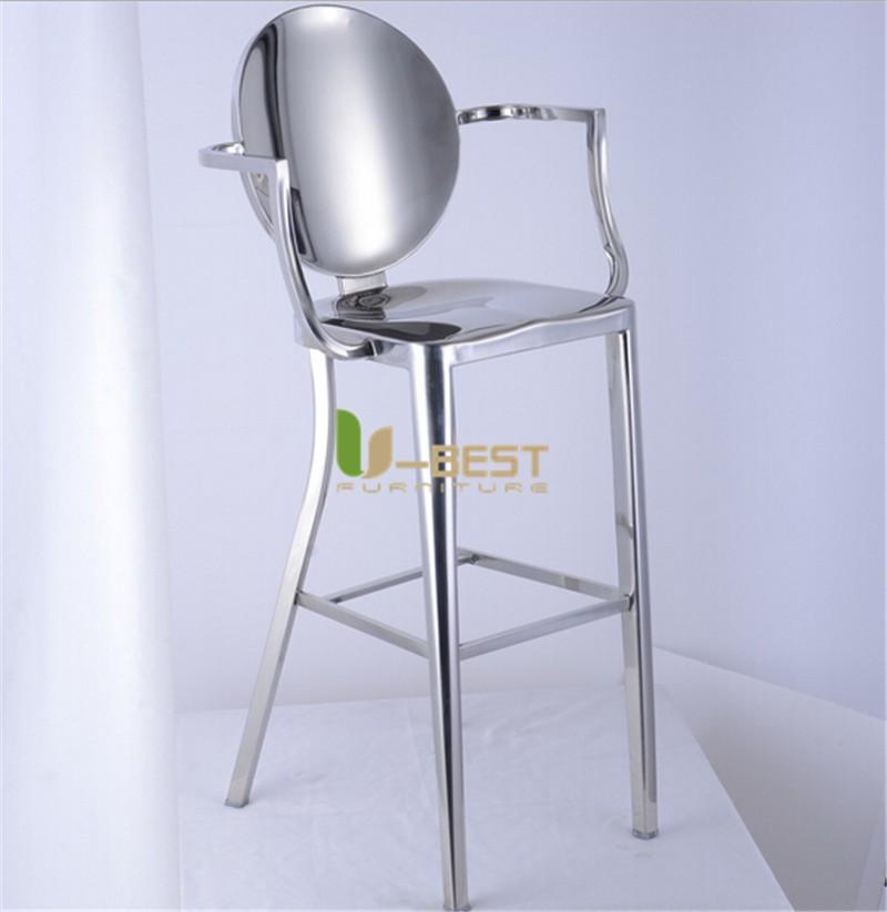 kong chair barstool