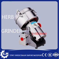 commercial 1000g stainless steel Swing type Chinese medicine grinder pulverizer flour mill superfine electronic herb grinder