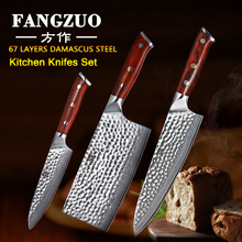 FANGZUO Damascus Steel High Quality 3PCS Kitchen Knife Set 5 inch Utility Knives 7 Cleaver 8.5 Chef