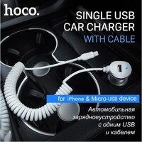 HOCO Marka 5 V 3.4A USB Samochodów Zmieniarka z 8 Pin/mikro Kabel USB Dla iPhone Uniwersalny Telefon Komórkowy Ładowania Samochodów Adapter