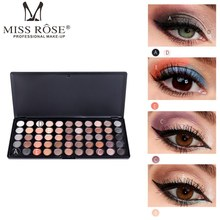 MISS ROSE 55 Colors Eye Shadow Makeup Palette Long Lasting Shimmer Matte Eyeshadow Eyes Makeup Palette Mineral Shadow Cosmetics цена и фото