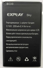 For EXPLAY Sky Battery Accumulator 2200mAh mAh High Quality+Free Shipping