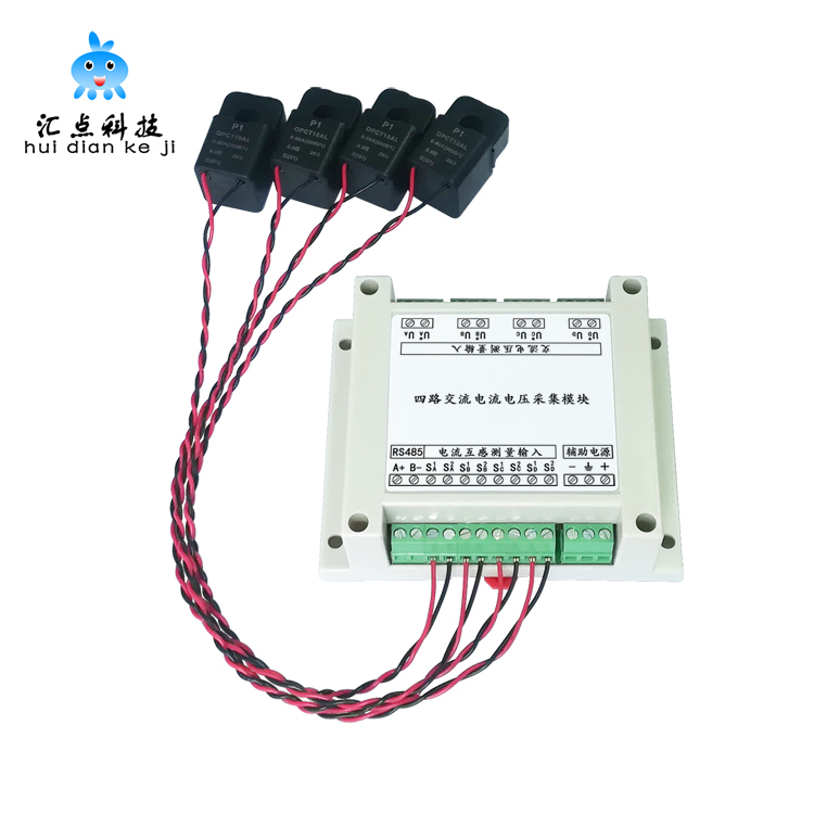 4 PLC AC Voltage and Current Transformer Voltage and Power Mutual Inductance Acquisition Measurement Sensor Module 485