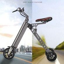 Стиль 250 В Вт 36 в 8 дюймов 20 км/ч/ч складной водостойкий амортизация складной мини электрический скутер