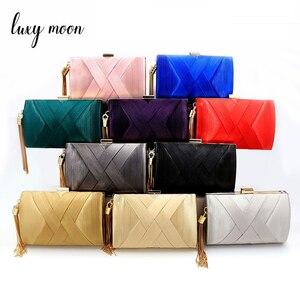 Image 2 - 新しいメタルタッセル女性クラッチバッグチェーンイブニングバッグショルダーバッグ古典的なスタイル小さな財布日のイブニングクラッチバッグ