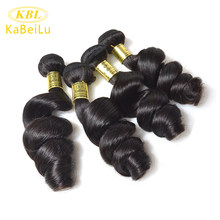 KBL loose wave brazilian virgin hair weft 3 bundles extension natural color 100% human hair weave(China)