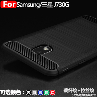 new style 6caa2 94838 US $3.02 5% OFF|For Samsung Galaxy J7 Pro Case Soft silicone Carbon Fiber  Armor Protective back cover cases for samsung j730 j7pro full cover -in ...