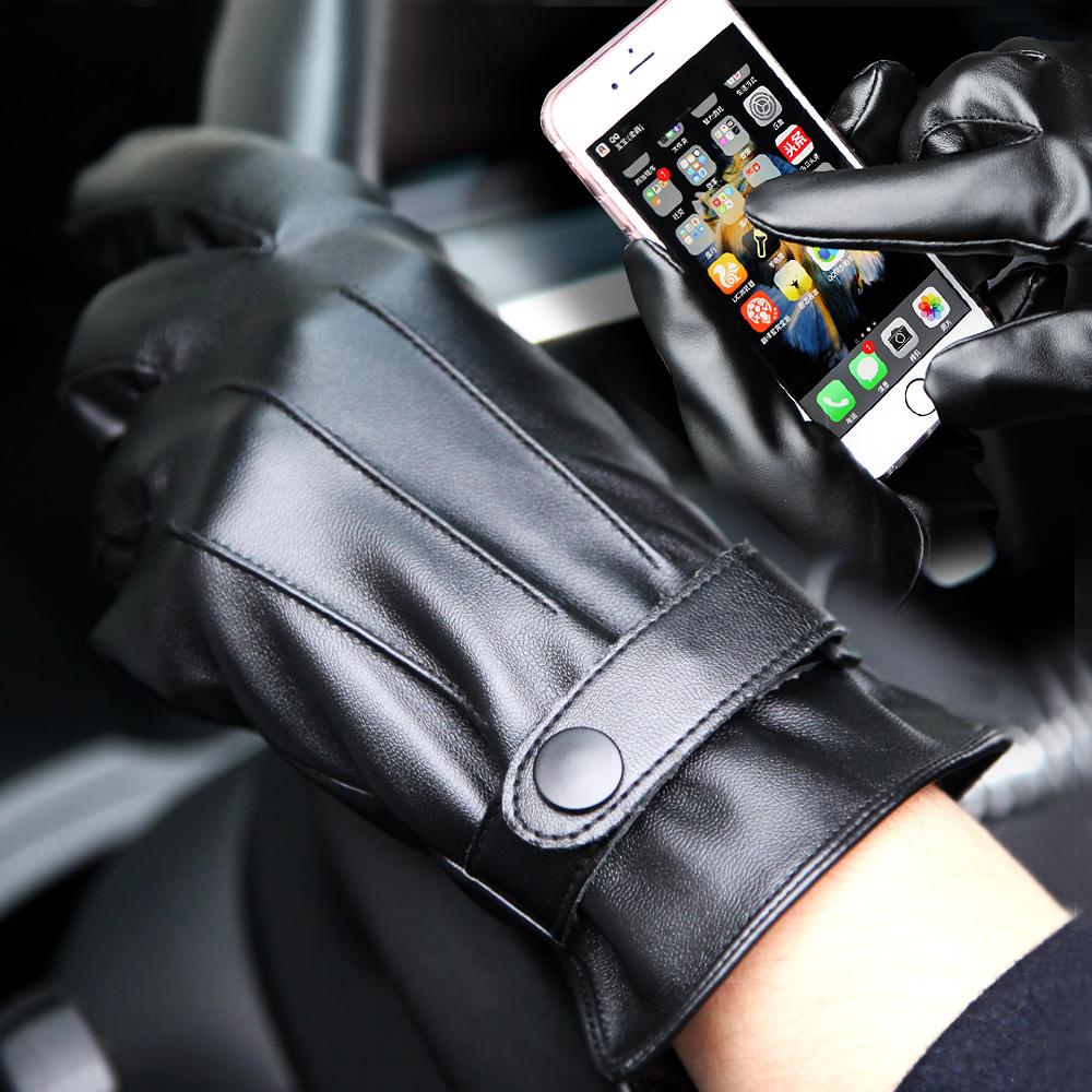 Motorcycle gloves thin - Mittens Gloves Men Winter Warm Plus Velvet Touch Screen Motorcycle Motorcycle Cycling Pu Cotton Gloves