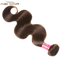 AISI HAIR Brown Body Wave Bundle Brazilian Hair Weave Bundles 1 PCS Brown Color #4 Human Hair Bundles Non Remy Hair Extension