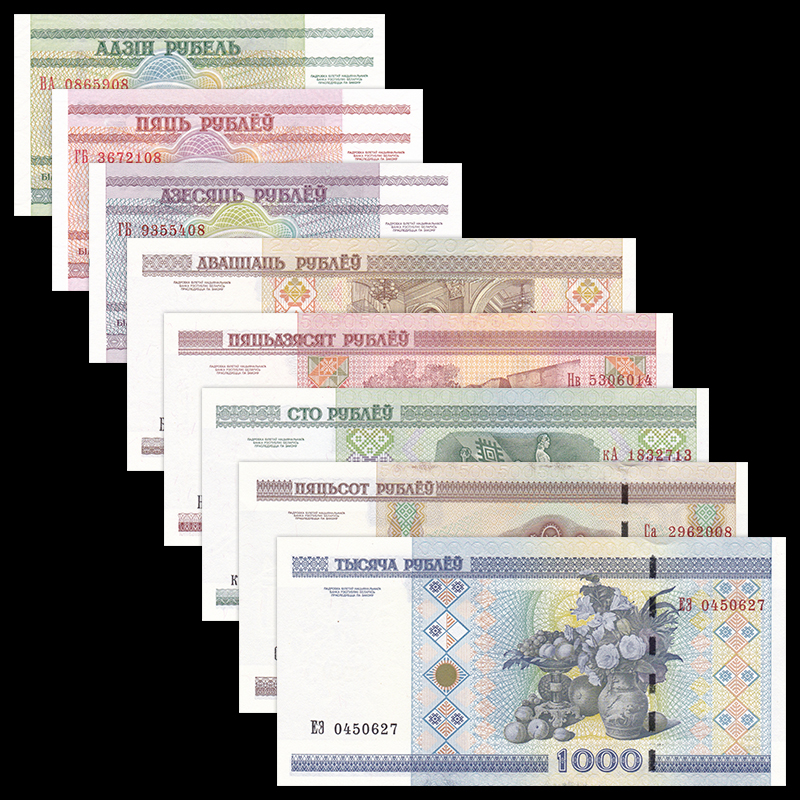 50 all UNC Set of 4 Banknotes 10 20 Belarus 100 Rublei