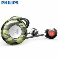 PHILIPS Mini Clip MP3 Player With Imitation Of The Ear Canal Design Makes The Device Stick