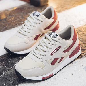 Running Shoes For Women Lace U