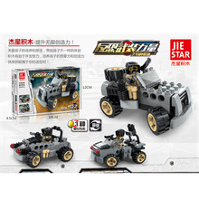 Children's educational toy building blocks assembled police counterterrorism Guard Series 9 style