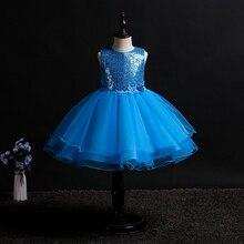 It's YiiYa Flower Girl Dresses 6 Colors Sleeveless O-Neck Floor Length Girls Pageant Dresses Vestidos De Noches Para Ninas 732