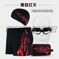 2017 new men's adult swim trunks swimming trunks swimming goggles boxer waterproof Kit Large size