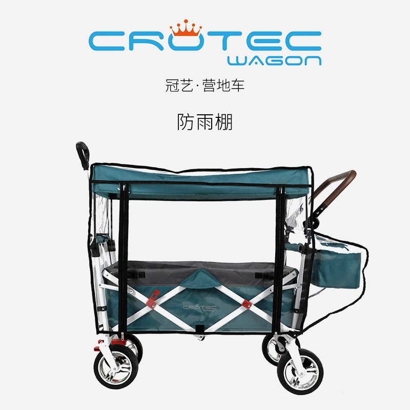 crotec wagon CROTEC WAGON Rain shelter  Childrens trolley twins can sit in a baby rain cover  not include stroller ,water proofcrotec wagon CROTEC WAGON Rain shelter  Childrens trolley twins can sit in a baby rain cover  not include stroller ,water proof