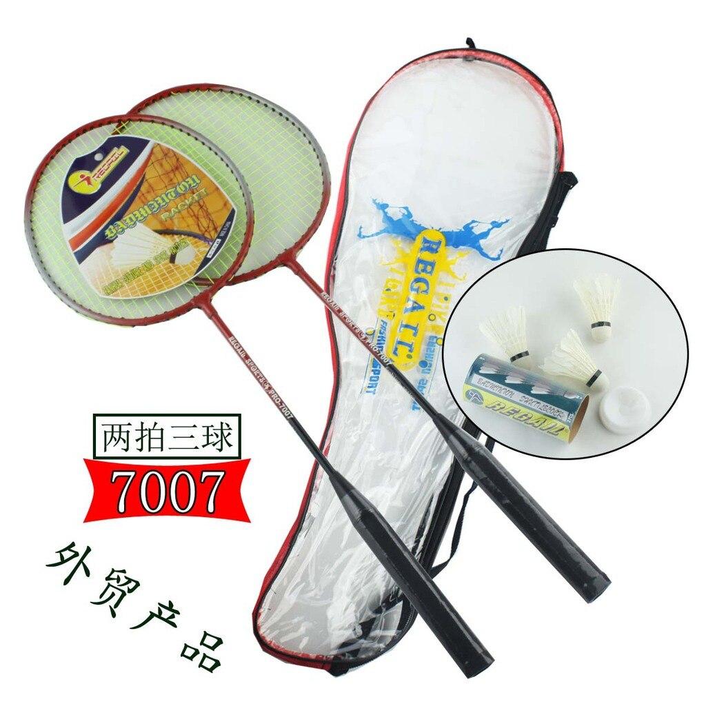 2pcs Iron Juvenile Badminton Racket Special Competition Outdoor Sports Suit Contains Three Foam Heads Plastic Balls