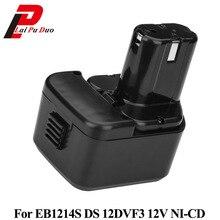 Аккумуляторная батарея для аккумуляторной батареи EB1212S EB1220BL EB1214L EB1230 12 В 2.0Ah Ni-CD EB1214S DS12DVF3