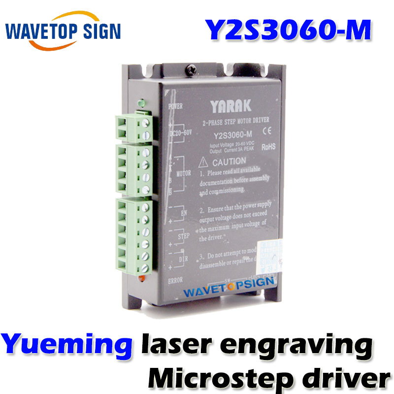 yueming laser engraving and cutting machine motor driver YARAK Y2S3060  1PCS купить