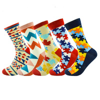 Hot 5pairs Lot Fashion Mens Combed Cotton Long Socks Men Socks Set Colorful Funny Happy Socks