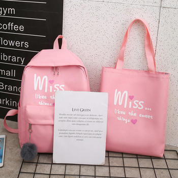 4PCs/Set Lady Nylon School Backpacks Girls Book Bag  1