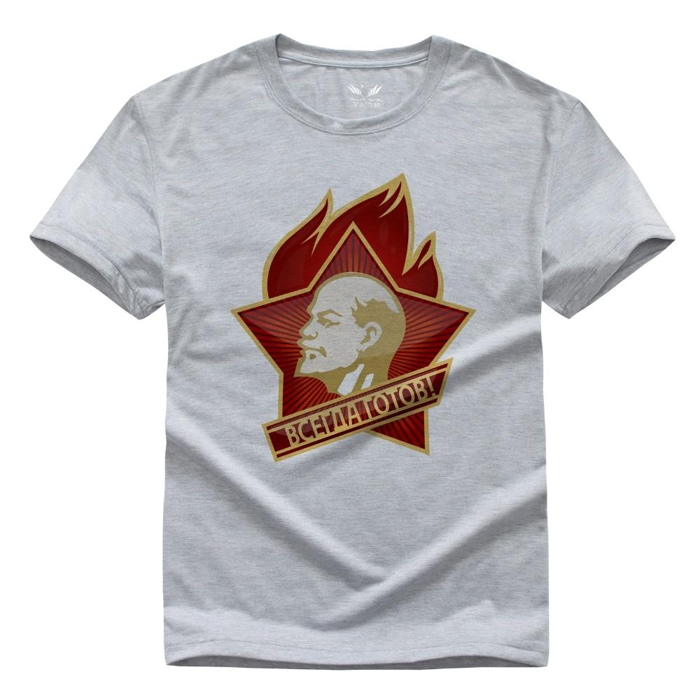 Lenin cotton cloth online