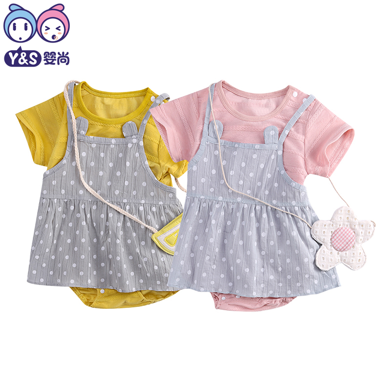 2PCS/set Baby Girls Rompers 2018 Summer Infant Clothing Yellow Pink Skirt+Romper Cotton Toddle Clothes For Newborn Baby