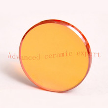 Infrared window substrate/ ZnS substrate 25*2mm/ High Quality laser Lens/ Optical window lens/ ZnS window lens(China)