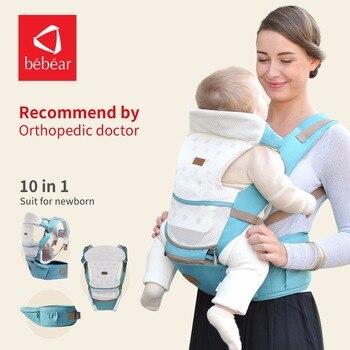 Bébéar nouveau siège pour hanche hipseat pour nouveau-né et prévenir o-type  jambes 6 dans 1 transporter style chargement ours 20Kg ergonomique porte  bébé ... dcae77e3562