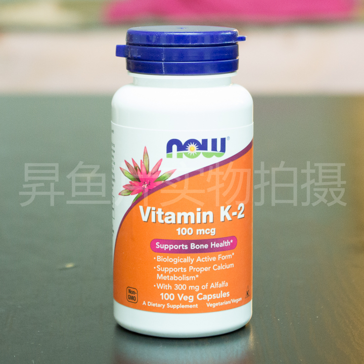 US  health NOW Foods Vitamin K-2,100mcg, 100 Vcaps Most Biologically Active Form Supports a Healthy Cardiovascular System now foods candida support 90 veg capsules free shipping