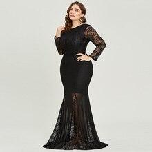 فستان سهرة طويل من الدانتيل الأسود ذو مقاس كبير وأكمام طويلة