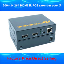 200m 1080P HDMI POE Extender Transmitter With IR & Loop Out HDMI Repeater Over CAT5/5e/6 RJ45 Ethernet Cable Like HDMI Splitter