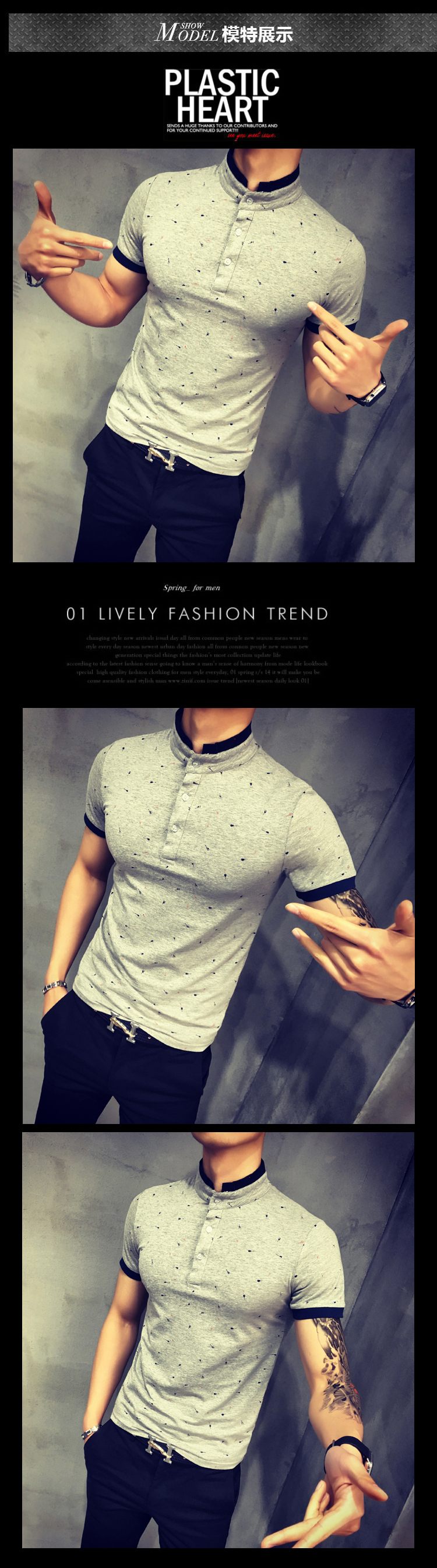 2017 Summer Guitar Printed Stand Collar Polo Shirt Men Short Sleeve Casual Men Shirts Slim Fit Polo Homme Cotton Mens Polos 6