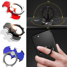 Luxury Batman Aluminum Metal Universal Finger Ring Smartphone Mobile Cell Phone Hand Desk Stand For iPhone X S Xiaomi mi8 Holder