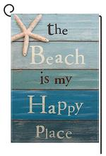 Personalized Garden Flag Double-Sided Polyester the beach welcome you Decor Yard 12X18