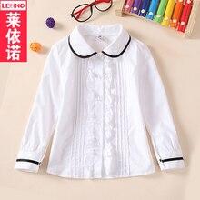 Весенне-осенняя рубашка из хлопка школьная форма для мальчиков и девочек, детская белая рубашка для детского сада