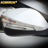 2012 2013 Hyundai Elantra Stainless Steel Mirror Side Bar Decorative Trim
